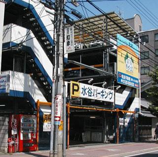 奈良市高天町16 水谷パーキング -01