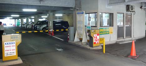 神戸市中央区磯上通8-1-23 磯上モータープール -01