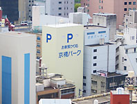 広島市南区京橋町7−21 京橋パーク -01