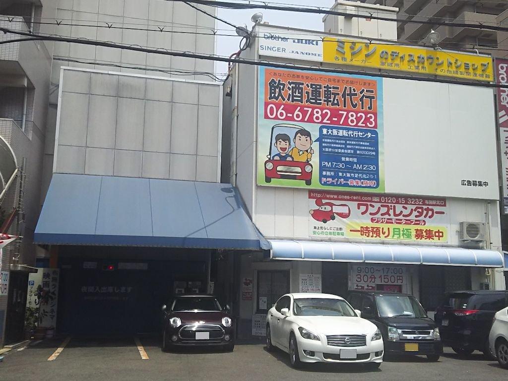 東大阪市足代北2-5-1 RinCam 布施パーキング -01