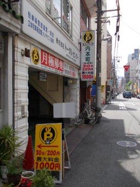 大阪市中央区鎗屋町1-2-5 RinCam えんパーク内本町 -01