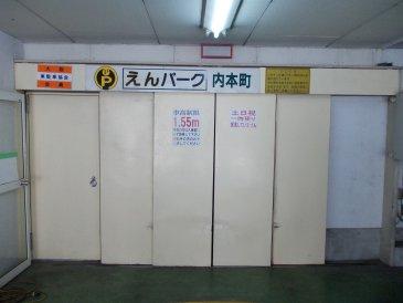 大阪市中央区鎗屋町1-2-5 RinCam えんパーク内本町 -03