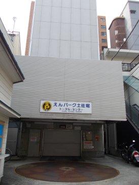 大阪市西区江戸堀2-7-10 RinCam えんパーク土佐堀 -01