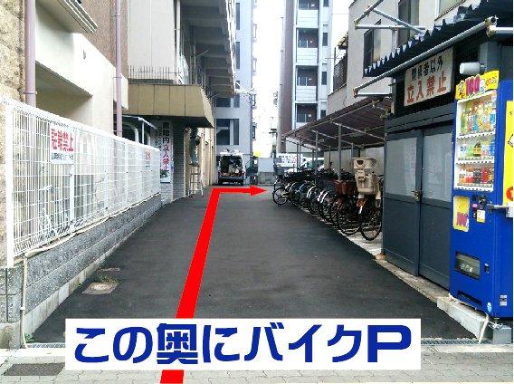 大阪市浪速区桜川1-1-30 桜川バイクパーキング -01