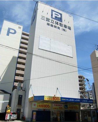 神戸市中央区加納町3-3-5